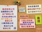 郑州建筑防水防腐保温资质怎么办理有什么要求