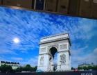 全新品牌液晶电视超值低价格