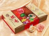 酒店月饼包装盒,北京月饼包装盒印刷,圆形月饼盒