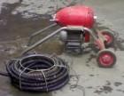 和平里疏通下水道马桶维修
