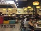 加盟胡同里京味烤肉需要多少钱哈尔滨加盟胡同里京味烤肉赚钱吗