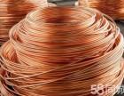 西安高新废铜废铁回收 电线电缆回收 暖气片