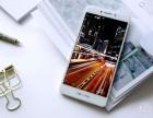 重庆iphone8分期付款0首付 什么时候上市