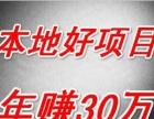 致力打造上海市婚庆网的媒体平台 年赚30万