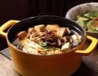 韩国牛肉汤饭加盟 正宗牛肉汤饭的加盟