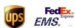 伊春国际快递 EMS DHL UPS FEDEX