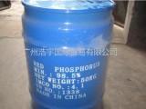 供应工业赤磷,可批发可零售