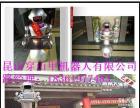 机器人餐厅火爆 除了噱头还应有品质