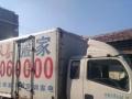 鸿运来搬家,空调移机,维修加氟,回收空调