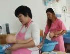湘潭银海培训学校9月份初级育婴师晚报免费招生