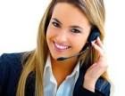 欢迎访问%驻马店西门子洗衣机官方网站各中心点售后服务咨询电话
