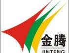 拉膜棚-郑州膜结构公司-郑州金腾膜结构厂家