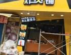 上海门头店招制作公司有哪些