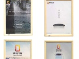 杭州市区高档住宅、写字楼优质电梯框架广告位招商