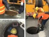 成都彭州管道清洗 清理化糞池