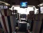 东南得利卡2003款 2.0 手动 精华版9座 9人座的小型客车