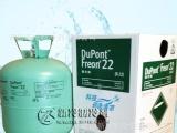莱西供应 杜邦R22 进口品牌冷媒 纯度99.9 净重22.7k