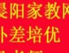惠城初一初二初三在职家教一对一数学英语物化生地补习