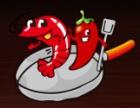 抢座小龙虾加盟