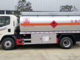 国五8吨油罐车价格8吨油罐车钱