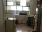 肯足电站生活区3房2厅1卫家具齐全拎包入住