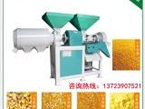 小型创业设备 现磨现卖玉米粉碎磨面机 家用玉米去石去杂设备