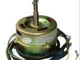高质量Y系列单相交流微型罩极电机价格