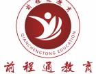 福永,沙井人力资源管理培训实操课程