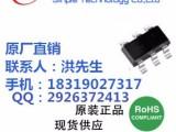 5V转3.3V600mA单片机稳压芯片