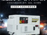 7kw柴油發電機220V