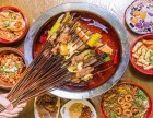 广州鼎德香自助小火锅加盟费至少需要多少钱