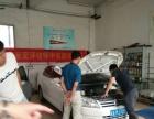 安徽合肥阜阳汽车美容维修二手车评估师培训学校哪家好