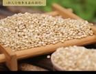 吃藜麦有什么好处 高原藜麦怎么吃 红藜麦怎么吃不可不知