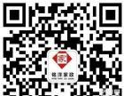 【家政服务】铭洋快捷家政服务公司 正规专业 更放心