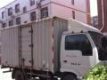 专业搬家运输