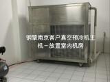 卤菜真空预冷机 气调包装机 真空冷却机