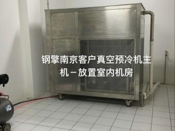 熟食真空冷却机