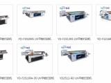 深圳UV彩印机UV平板打印机UV喷墨机木板皮革
