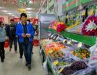 天津津南区轻工职业技术学院超市入口处专柜转让 水果、奶茶