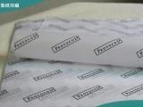 供应东莞清流拷贝纸印刷加工礼品包装纸