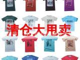 供应 男装T恤 特价 爆款t恤男装 男潮