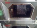 专业清洗油烟机 空调 洗衣机 冰箱 热水器