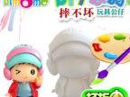 摔不坏 升级版 石膏彩绘 上色娃娃 彩绘玩具 涂鸦玩具 石膏情侣