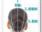 为什么要做头疗?