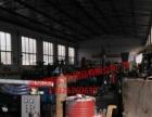 丽水本地生产玻璃水防冻液车用尿素洗车液轮胎蜡等产品
