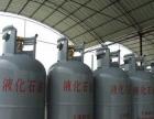 成都送气,液化气,煤气,液化天然气全市配送快捷