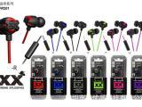 米古派MGP-FR201耳机 外贸欧美耳机 时尚XX系列运动耳机