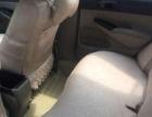 本田 思域 2012款 1.8L 自动舒适版美女私家车 车况完美