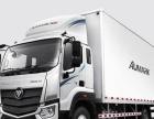 转让 冷藏车国五欧马可4米2冷藏车厂家供应