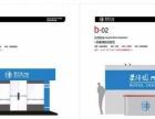 衢州样本画册、LOGO设计、企业VI、品牌建设